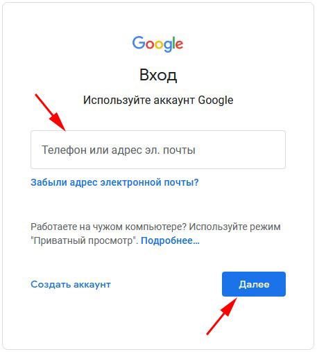 как дать доступ к google search console
