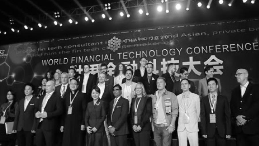 Chain 2020 in Hong Kong