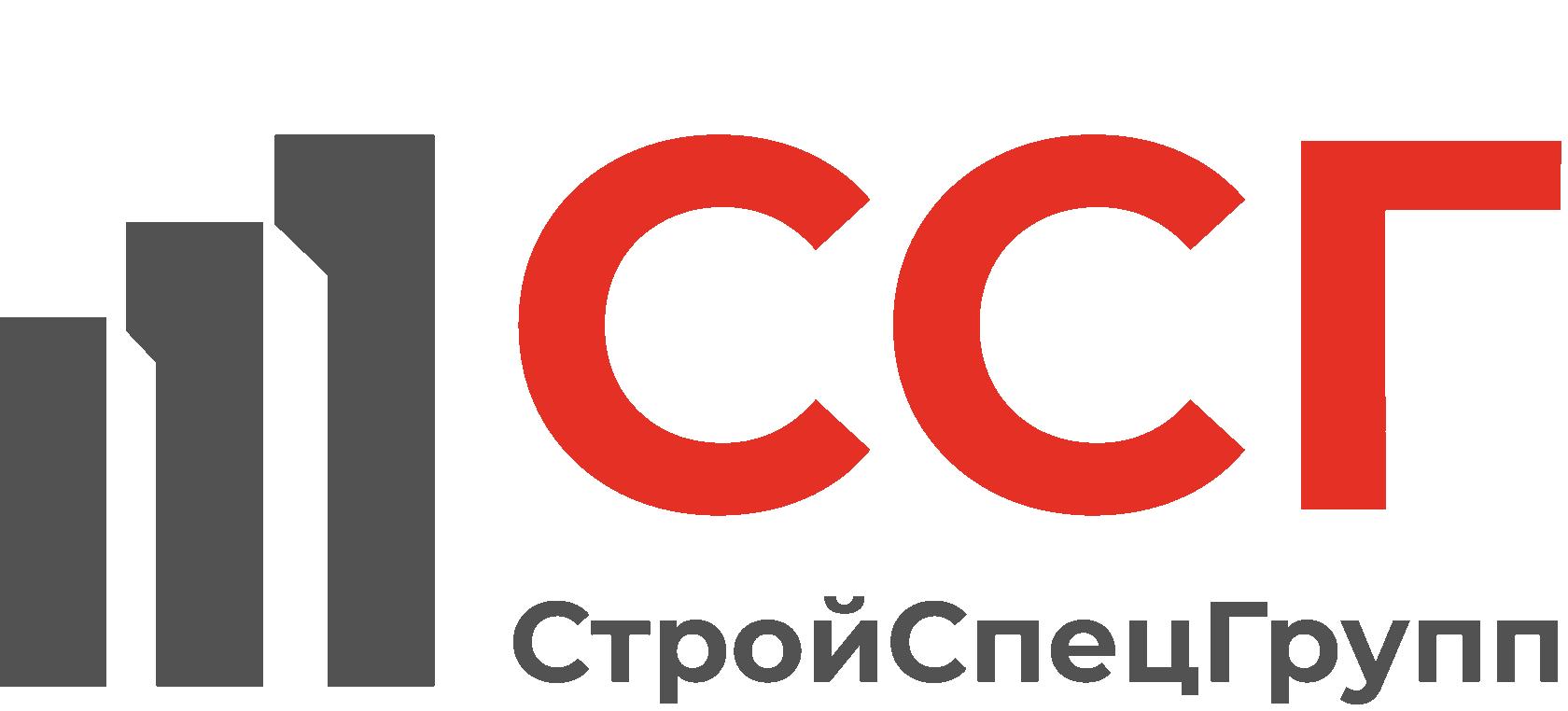 СтройСпецГрупп