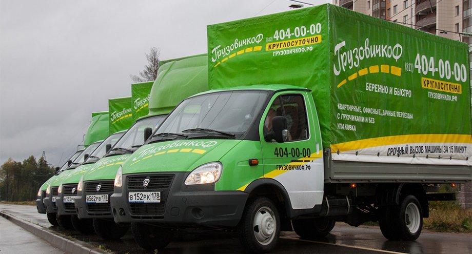 Полный перевод автопарка на газобаллонное оборудование в компании планируют завершить до конца лета (фото: «Грузовичкоф»)