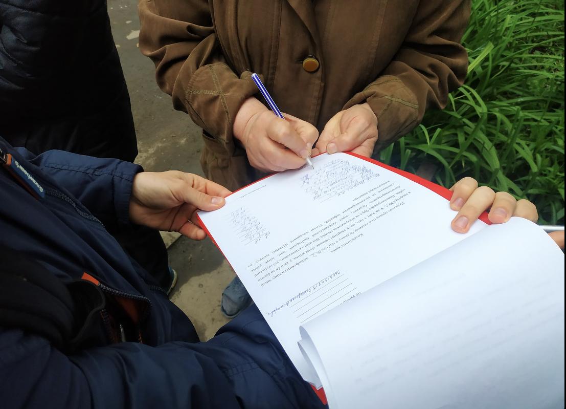 Подписи жителей против беспредела соседей.