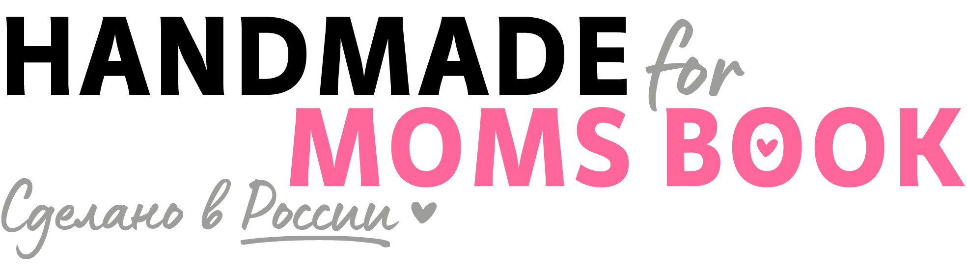 Moms Book © Интернет-магазин альбома-дневника о развитии ребенка