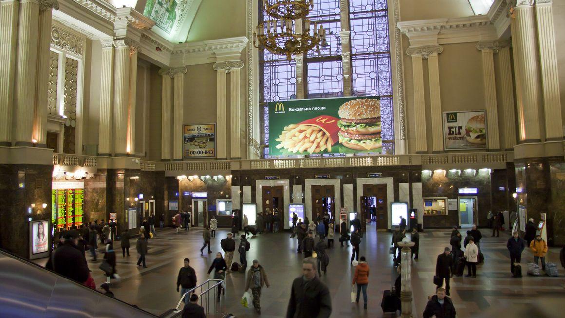 реклама на вокзале в киеве