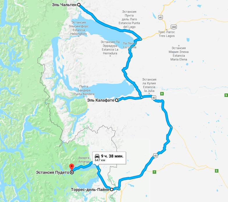 Патагония, карта фото-тура