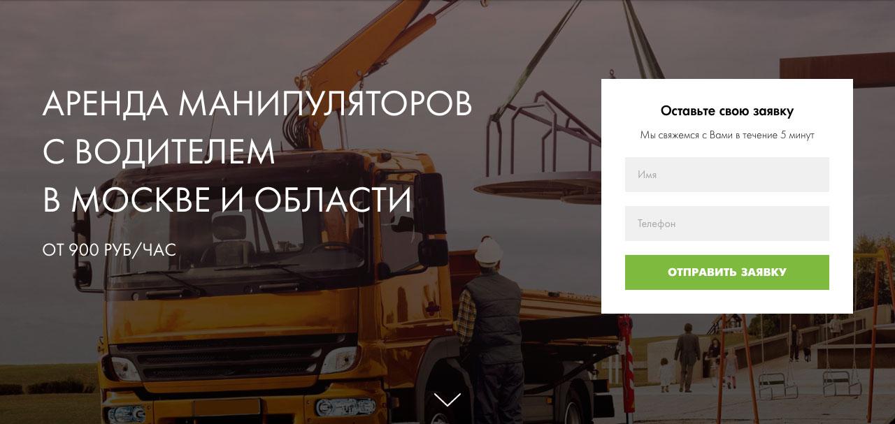 Работа в Москве свежие вакансии в Москве поиск работы и