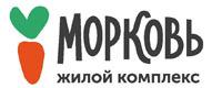 ЖК Морковь Ижевск