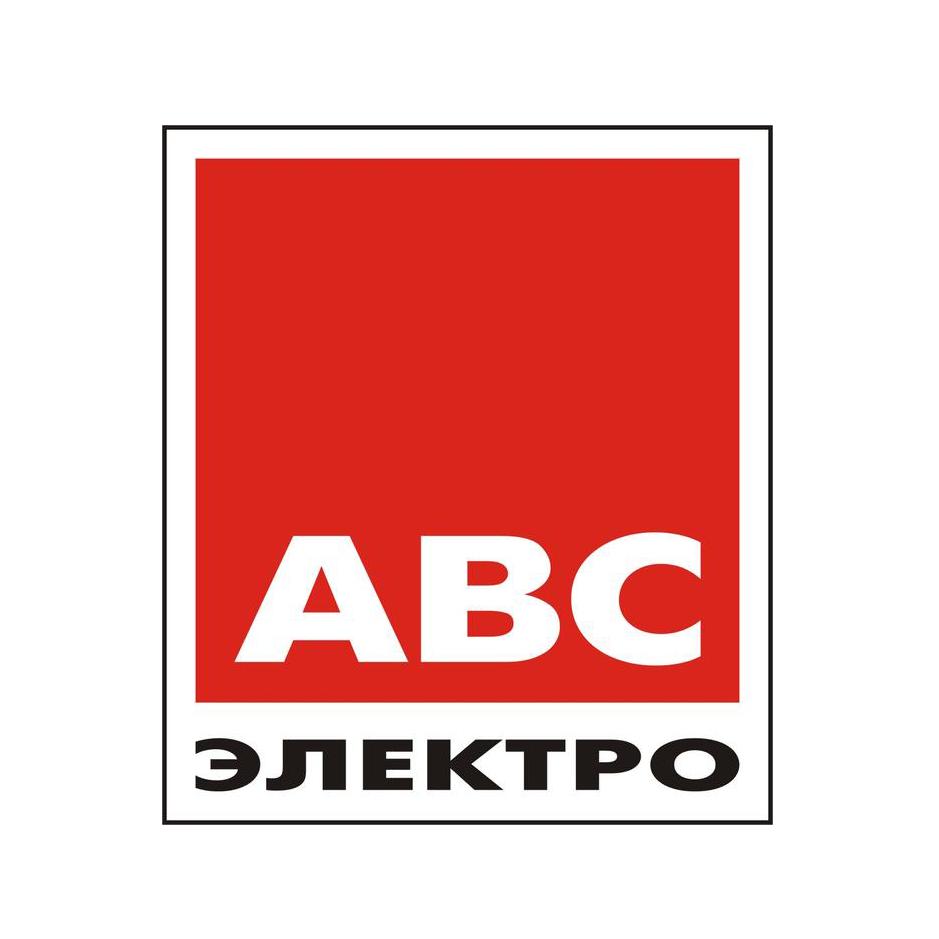 Картинки по запросу авс электро логотип