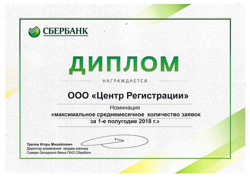 Регистрация ооо на западном бухгалтерское обслуживание услуг
