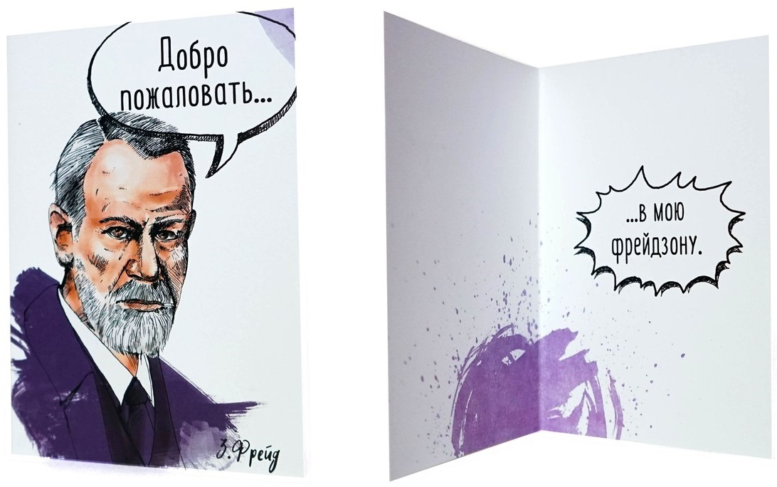 Открытка новым, открытки с сарказмом на день рождения
