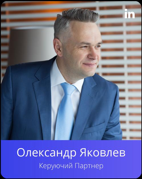 MS Керуючий Партнер, аудит, аутсорсинг