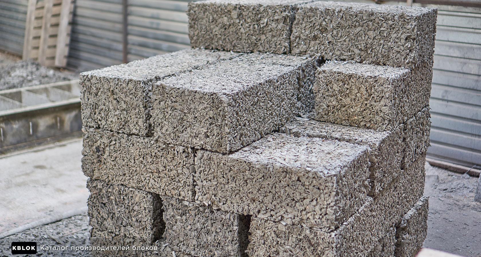 деревобетонные блоки на поддонах