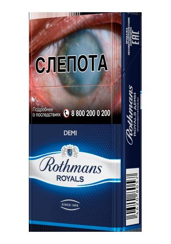 купить сигареты оптом с завода производителя ротманс