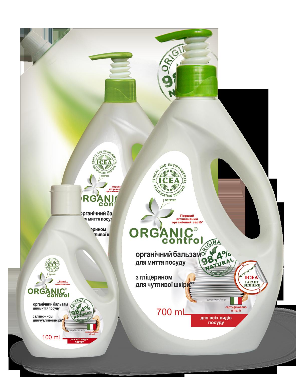 ORGANIC CONTROL Органічний бальзам для миття посуду з гліцерином для  чутливої шкіри. 100 мл 086020d3f7cb1