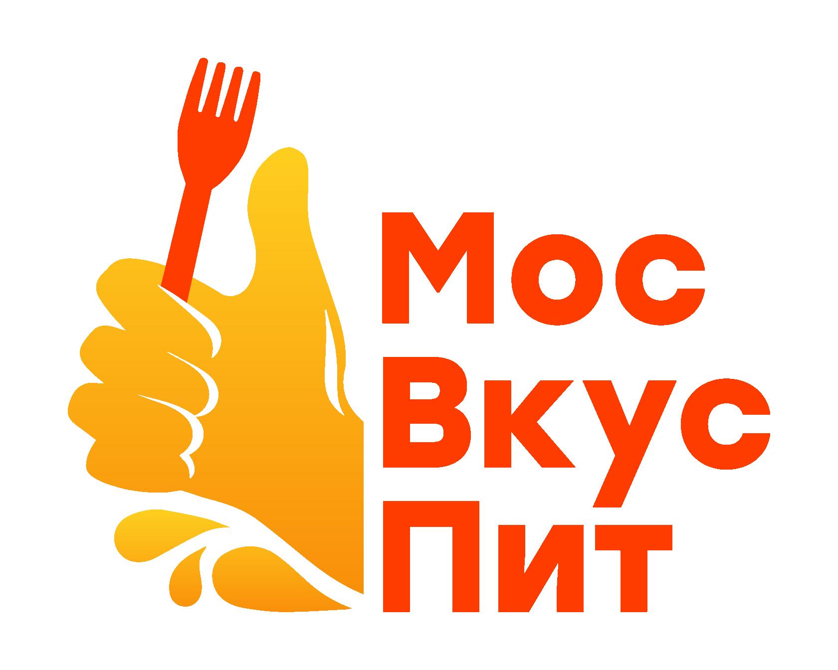 МосВкусПит