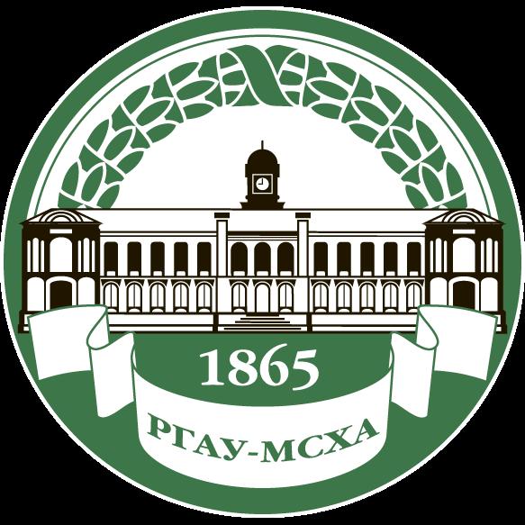 Российский государственный аграрный университет — МСХА имени К.А.Тимирязева