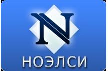 NOELSI