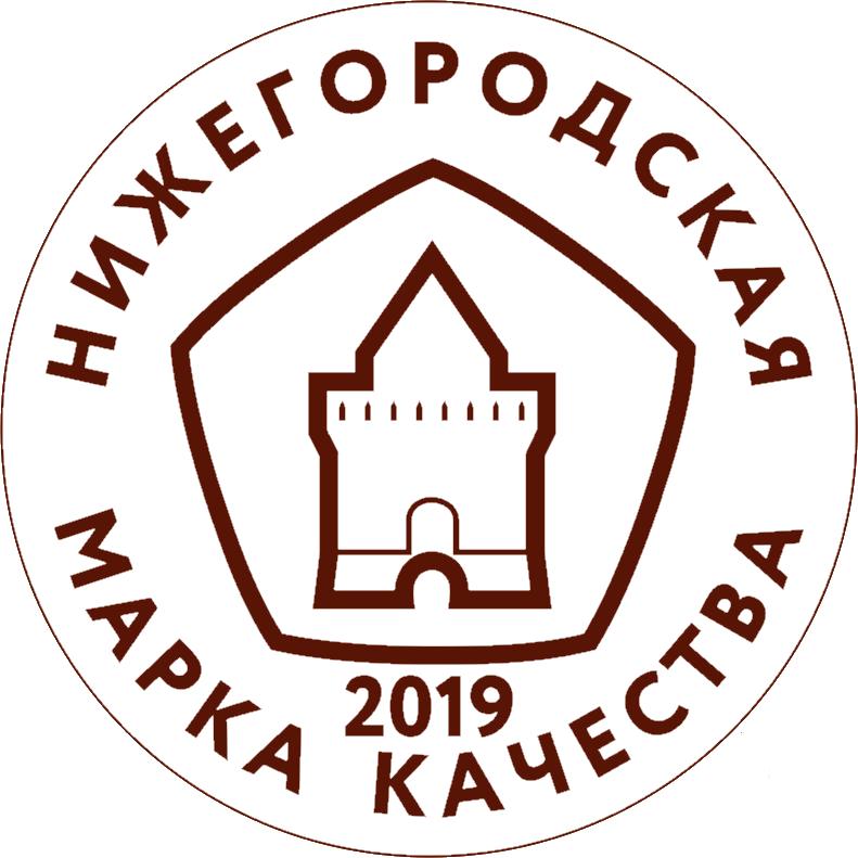 nizhegorodskaya-marka-kachestva-2019