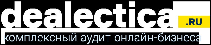 Dealectica.ru