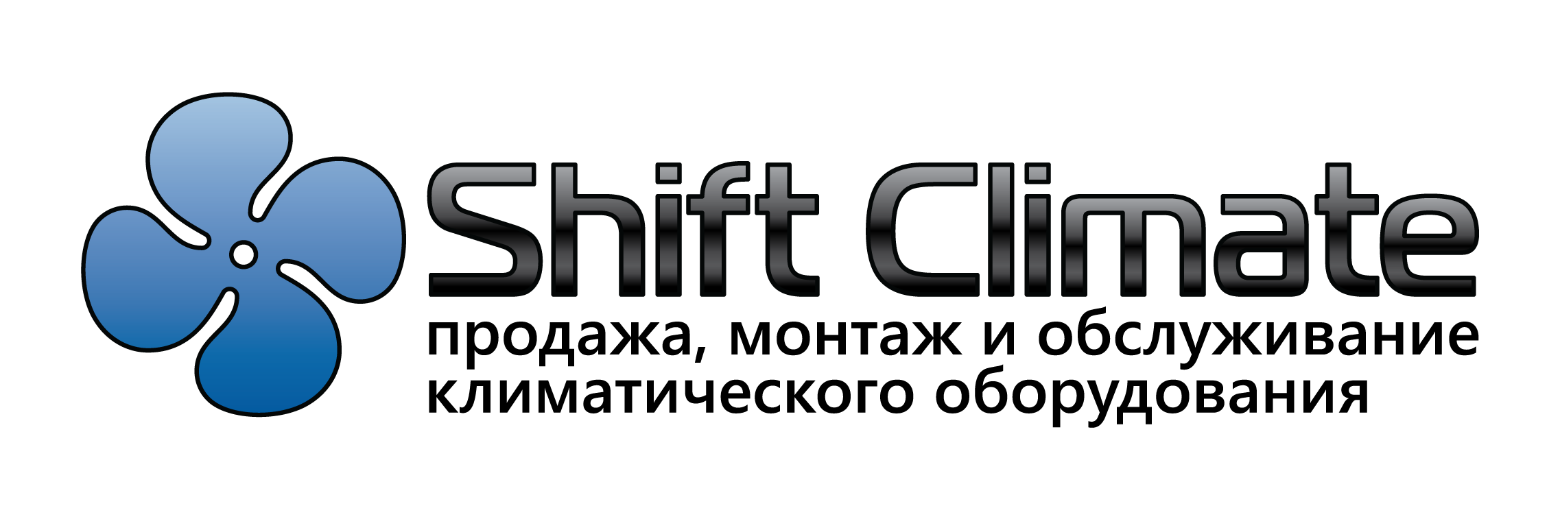 Shift Climate