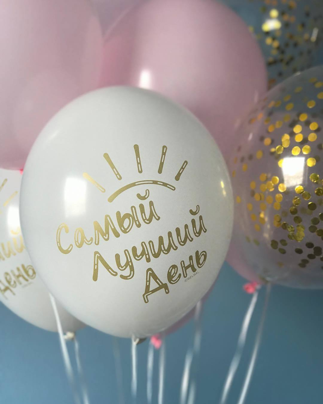 интерьер поздравления прикольные с воздушными шарами актриса