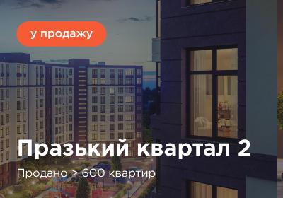 Европейка Софіївська Борщагівка