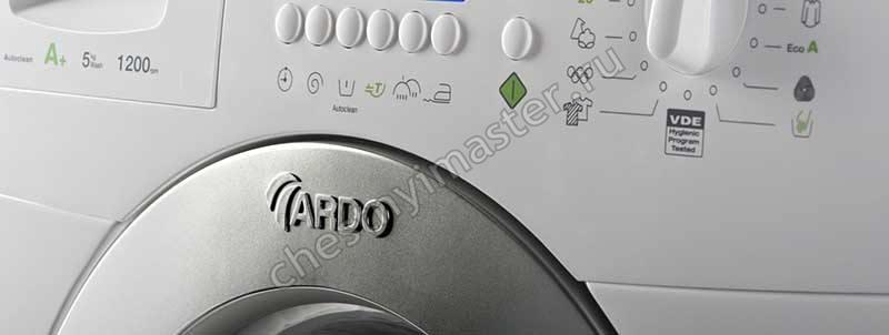 Частный мастер по ремонту стиральных машин Ardo