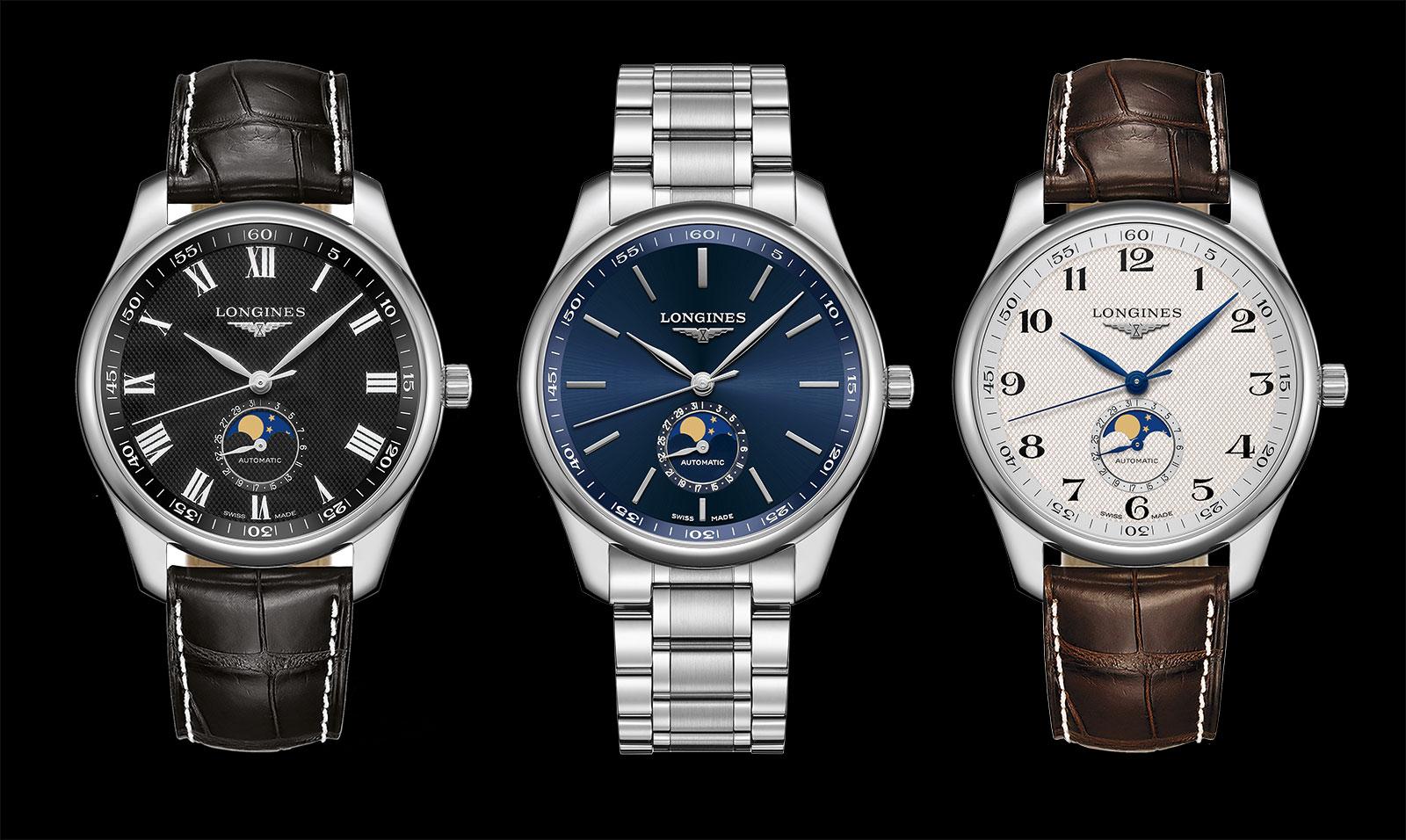 продать часы Longines