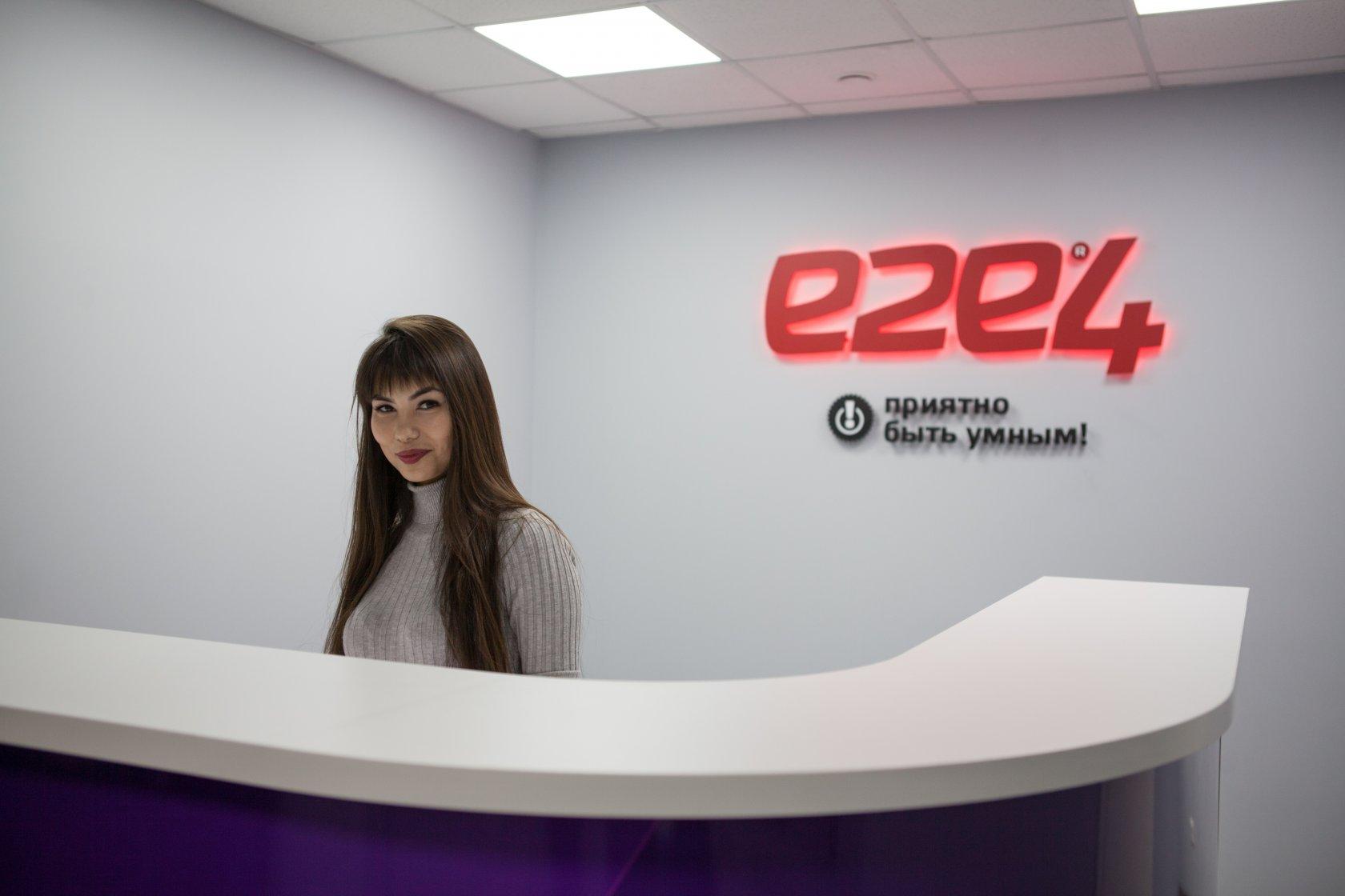 Е2е4 Уфа Интернет Магазин