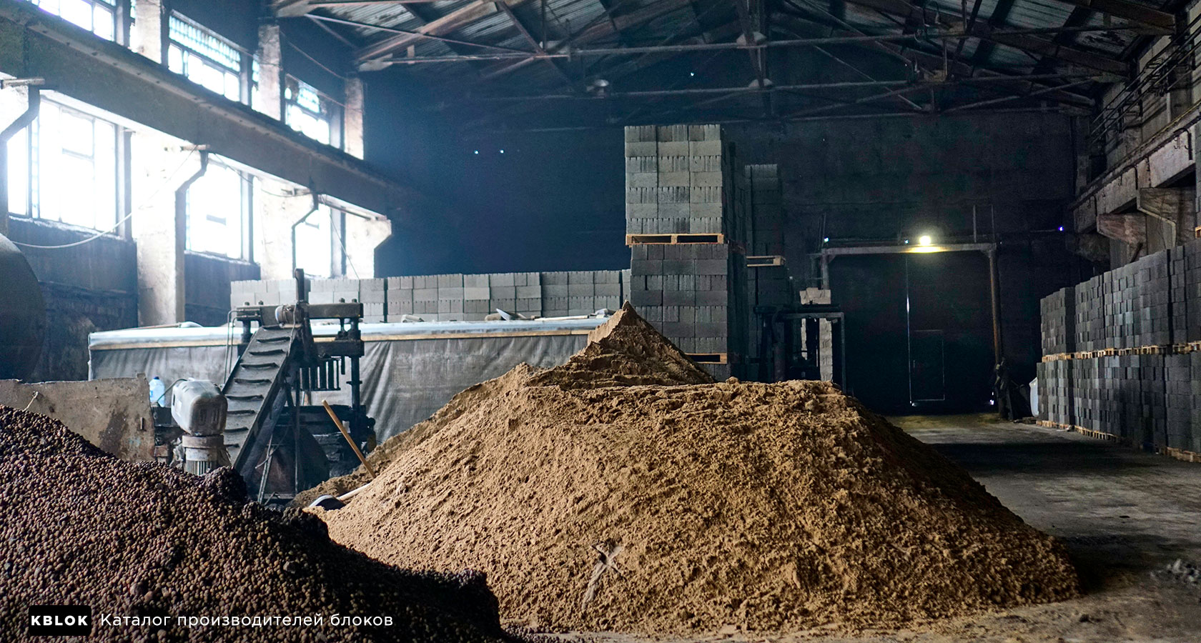 кучи песка и керамзита