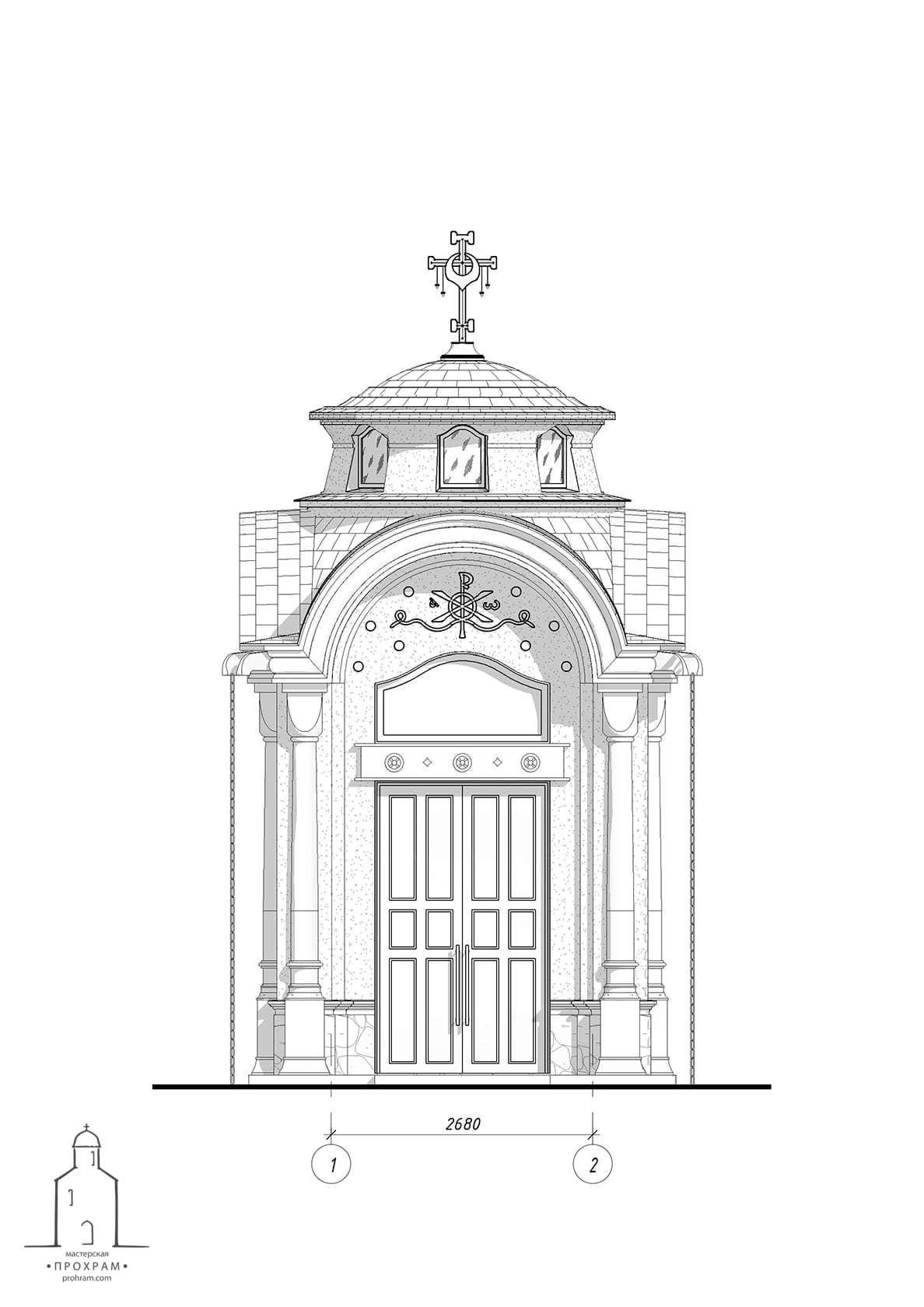 часовня в Минске, чертежи, проект часовни, проектирование православных храмов, храмовая архитектура