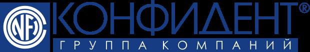 Конфидент logo