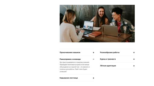 цена сайт лендинг Павлодар Казахстан