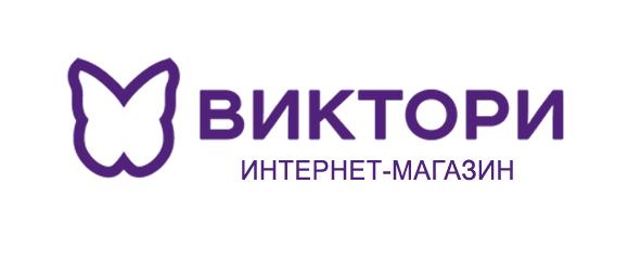 Товары для мастеров ногтевого сервиса в Челябинске