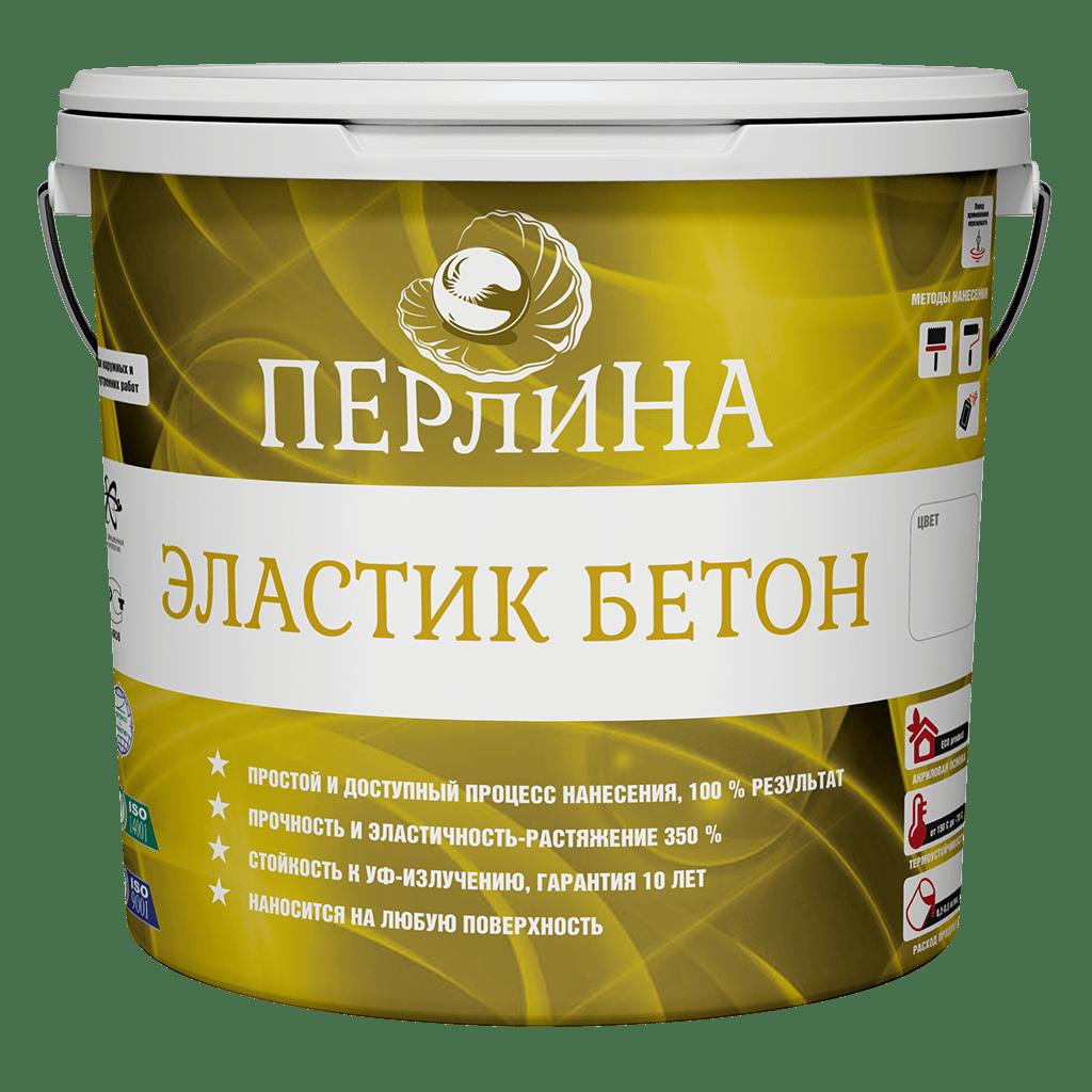 Купить краску черную по бетону шлифовщик по бетону москва