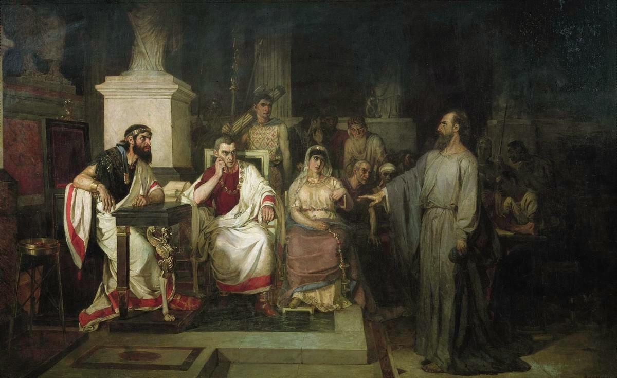 «Апостол Павел объясняет догматы веры царю Агриппе», Василий Суриков