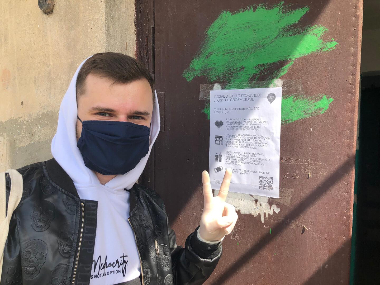 Партия Шария в Килие против коронавируса