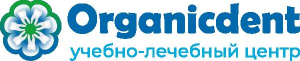 Стоматологическая клиника OrganicDent