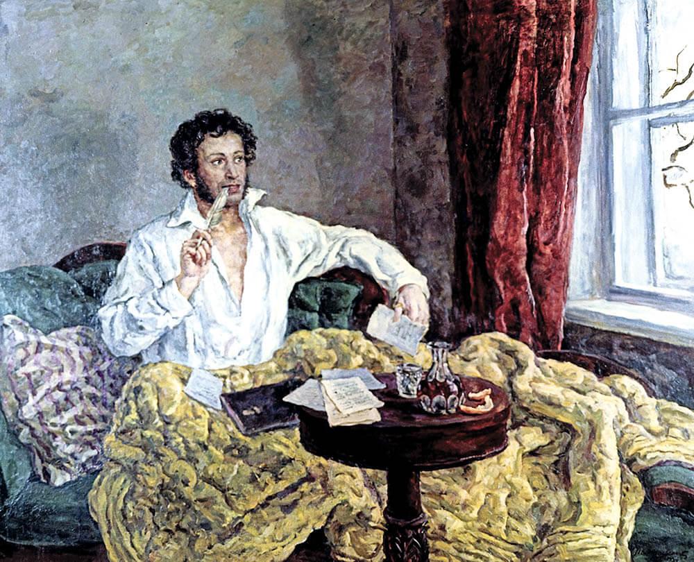 Петр Кончаловский «Александр Сергеевич Пушкин» (1932)