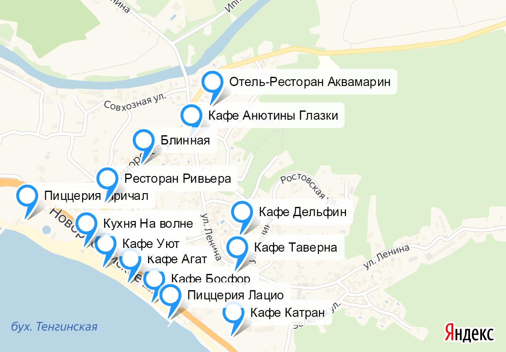 Кафе и рестораны в Лермонтово