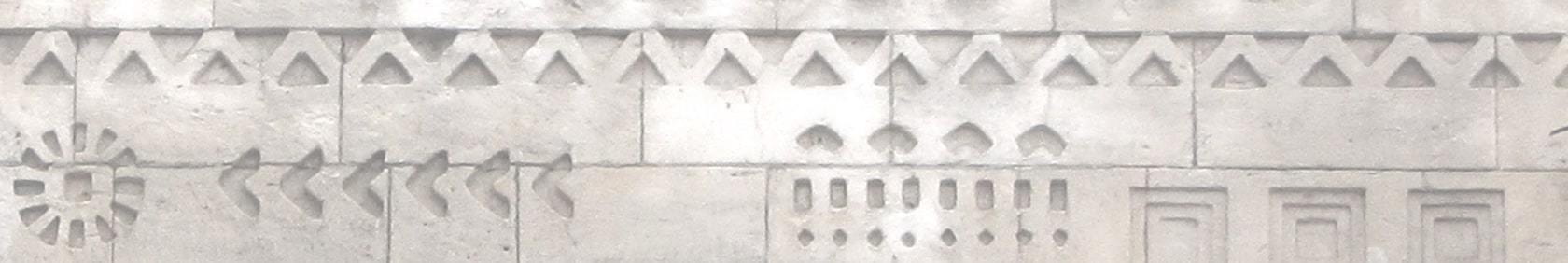 орнамент, мастерская прохрам, проектирование православных храмов