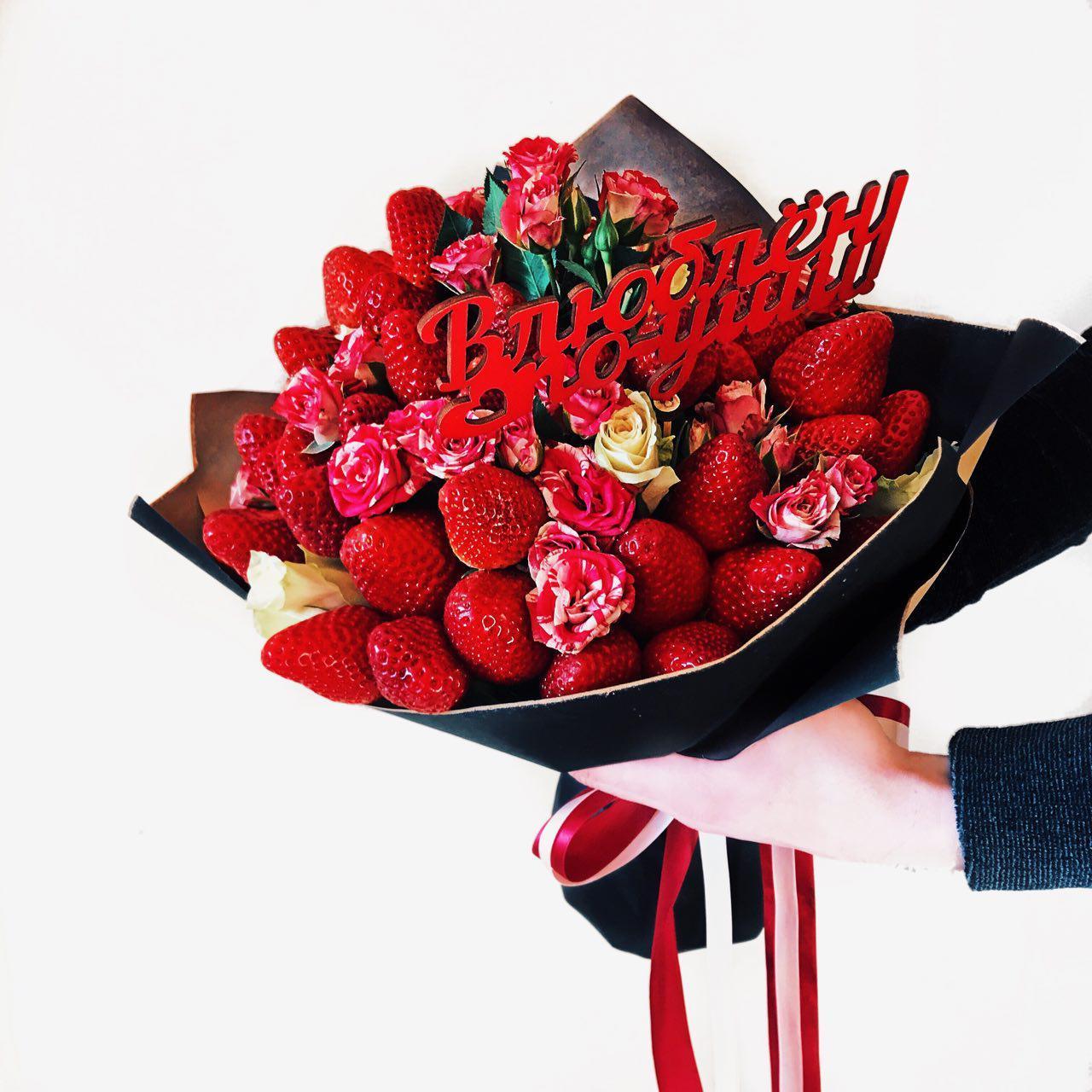 Картинки с днем рождения с клубникой и цветами, картинки сказок