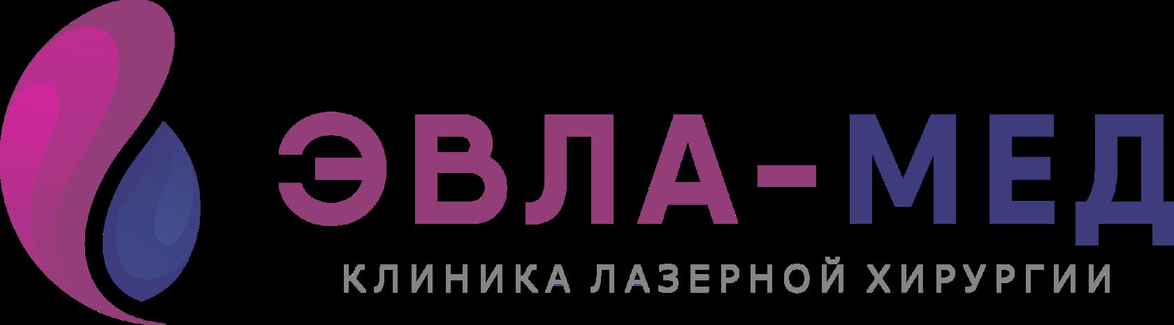 ЭВЛА-МЕД