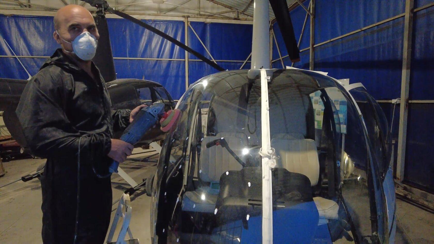 Полировка остекления Robinson R44