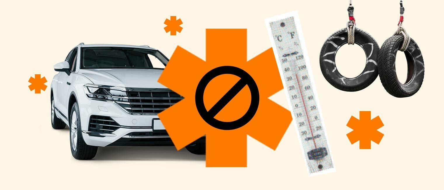 температура воздуха для смены покрышек