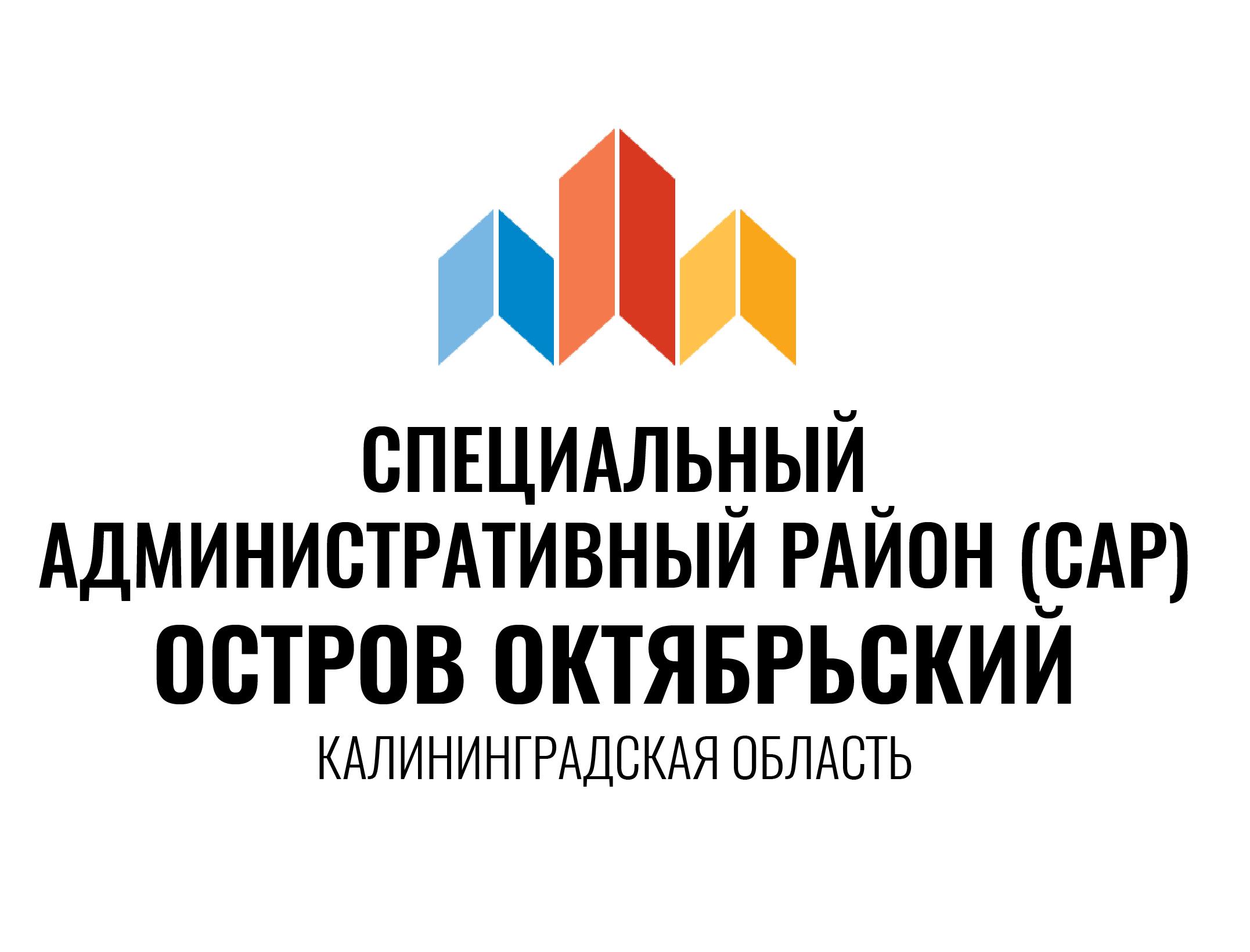 sar39@kgd-rdc.ru +7 (4012) 67-39-39 (доб.102)