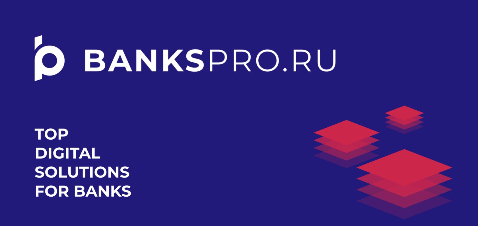 (c) Bankspro.ru