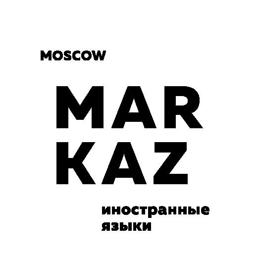 Markaz