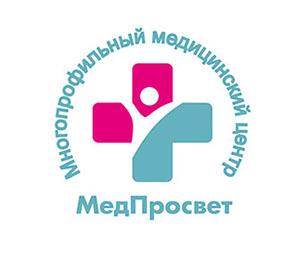 Медицинский центр МедПросвет