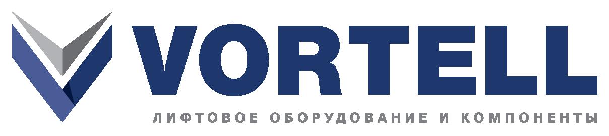 """ООО """"ВОРТЕЛЛ ЛИФТОВЫЕ МЕХАНИЗМЫ"""""""