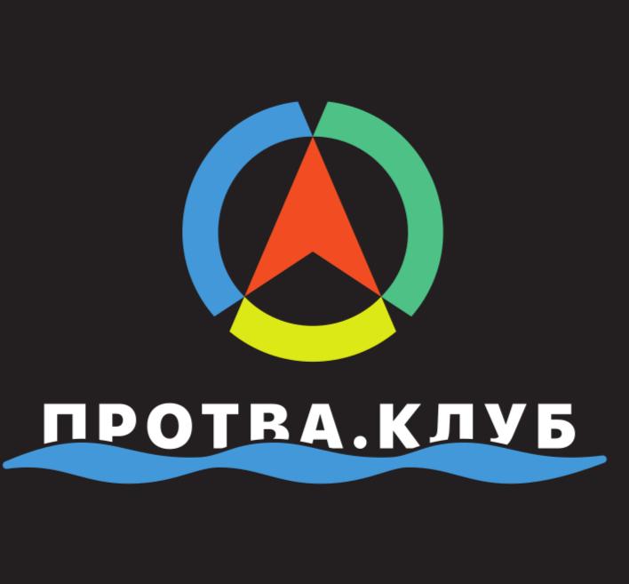 """Туристический Клуб """"Протва"""""""